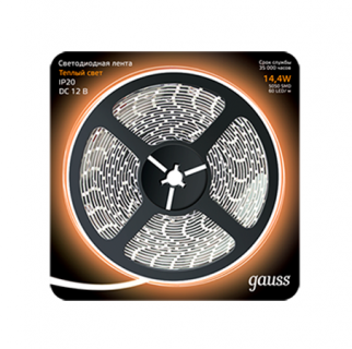 Светодиодная лента Gauss Black 5050/60-SMD