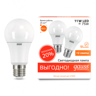 Комплект ламп Gauss LED Elementary A60